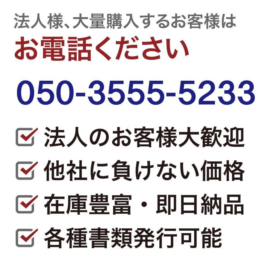 【永久保証】キングジム用 テプラPRO互換 テープ カートリッジ 9mm 白地黒文字 SH-KS9K (SS9K 互換) soho-partner 08