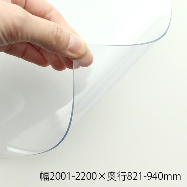 デスクマット再生塩ビ SO/光沢仕上げ(サイズオーダー/幅2001-2200×奥行821-940mm)