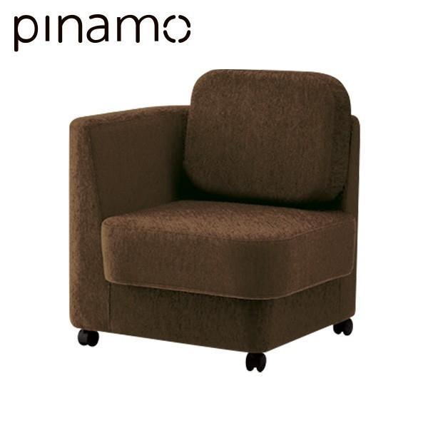 クリエイティブワーク家具 イトーキ ピナモ オフィス用 ソファ 1人掛 1シーター ローバック