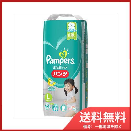 商品 送料無料 ご予約品 パンパースパンツスーパージャンボ L44枚