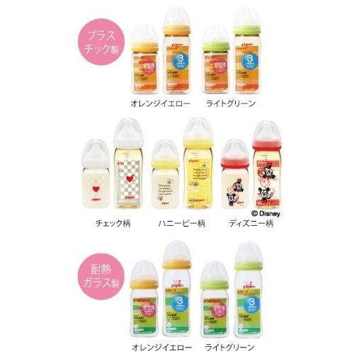 ピジョン 母乳実感キャップ・フードセット ライトグリーン|sohshop|04