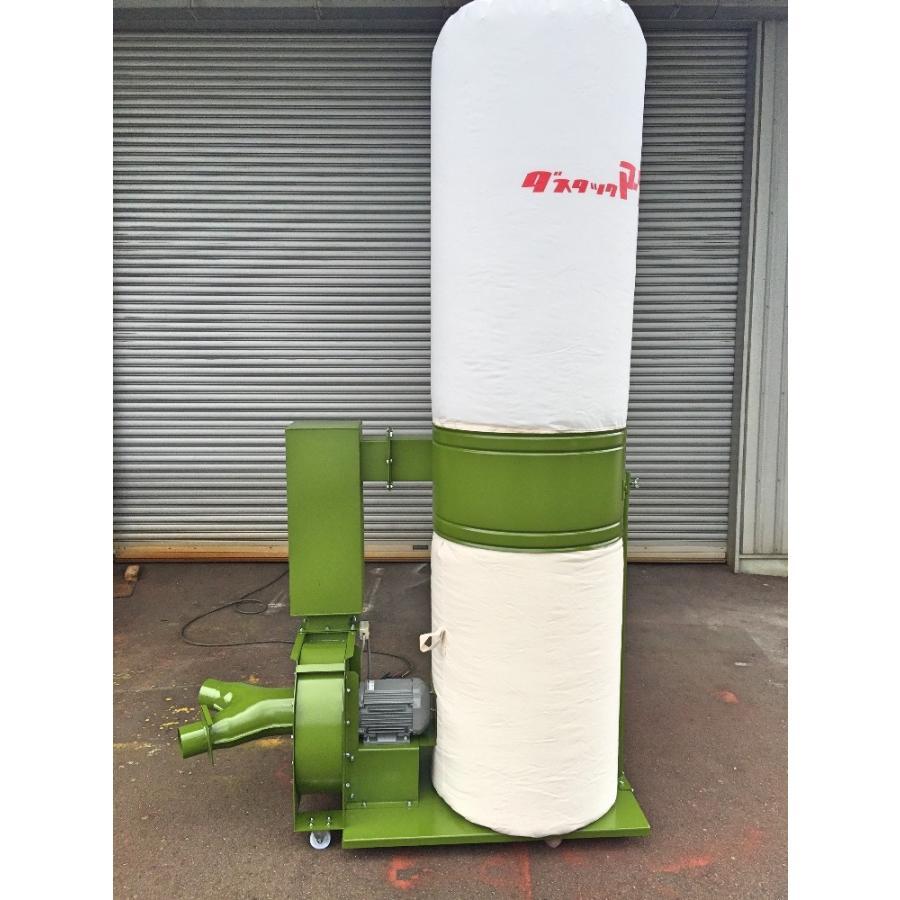 鈴木工業 集塵機 DT-30M2型サイレンサ付