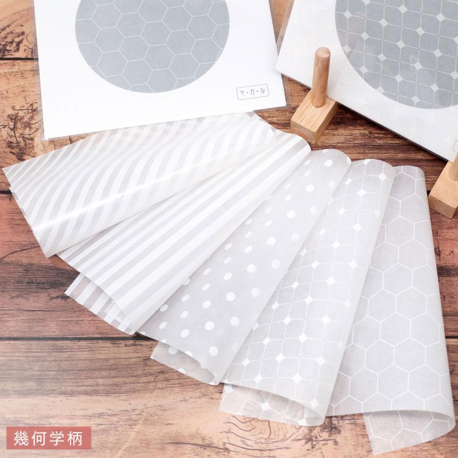 カラーグラシン ホワイト柄 パターン 折り紙サイズ 半透明ペーパークラフト紙|sokana|02
