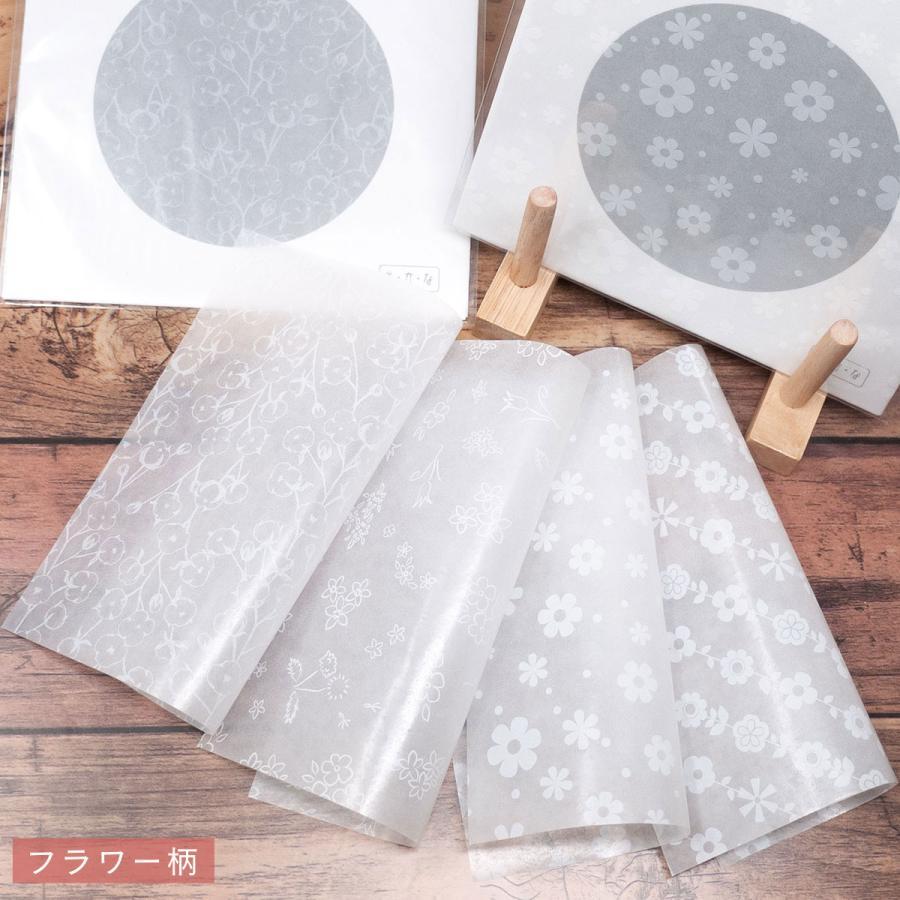 カラーグラシン ホワイト柄 パターン 折り紙サイズ 半透明ペーパークラフト紙|sokana|04