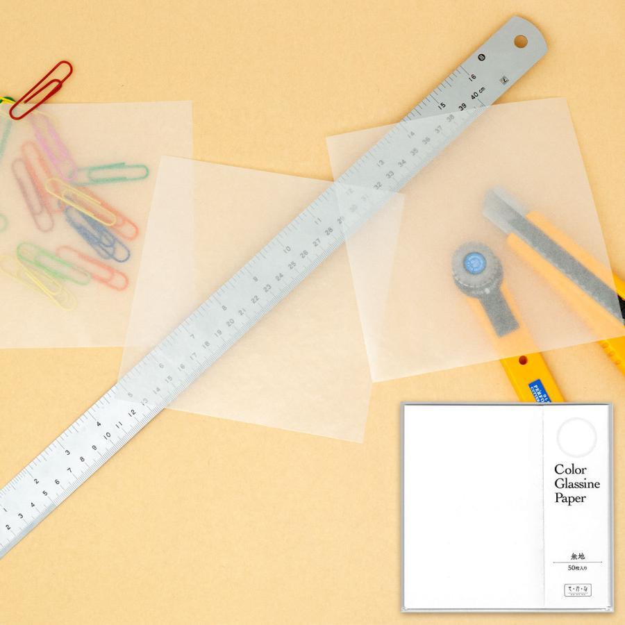 ミニ包装紙 グラシンペーパー白無地 50枚 折り紙サイズ 半透明ペーパークラフト紙|sokana