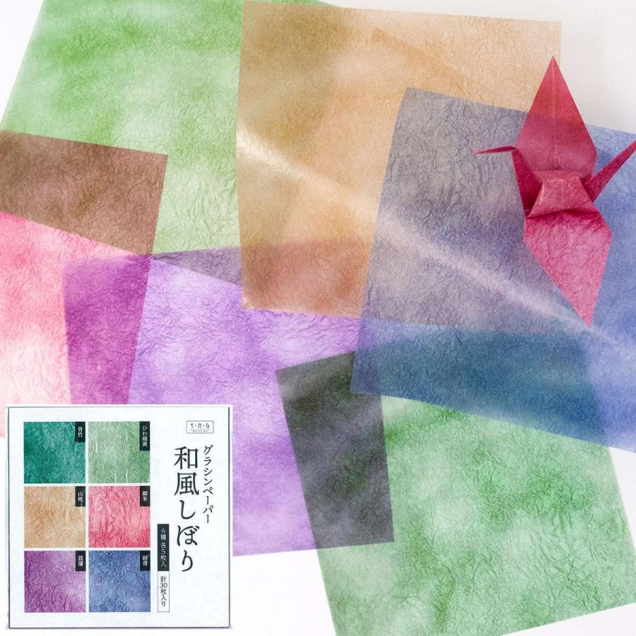 グラシン紙 和風しぼり6色アソート 最安値に挑戦 折り紙サイズ 半透明ペーパークラフト紙 2020モデル 150x150mm