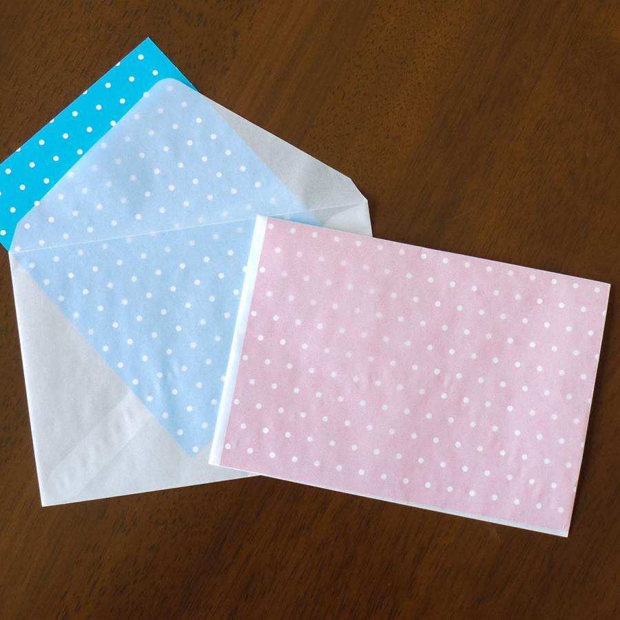 国産グラシン紙封筒【5種セット〈各5枚25枚入〉】白無地 透けるポチ袋 A5 ハガキサイズ 洋形2号 名刺サイズ バッグ 平袋|sokana|05