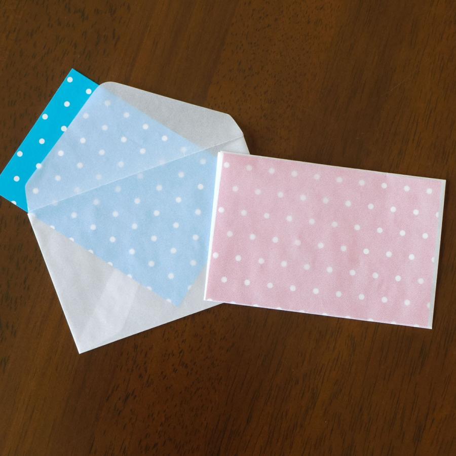 国産グラシン紙封筒【5種セット〈各5枚25枚入〉】白無地 透けるポチ袋 A5 ハガキサイズ 洋形2号 名刺サイズ バッグ 平袋|sokana|06