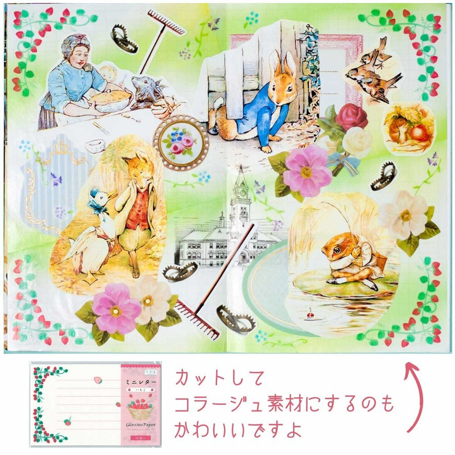 グラシン紙 ミニレターフルーツ 一筆箋 いちご さくらんぼ レモン 青りんご 透けるデザインペーパー sokana 04