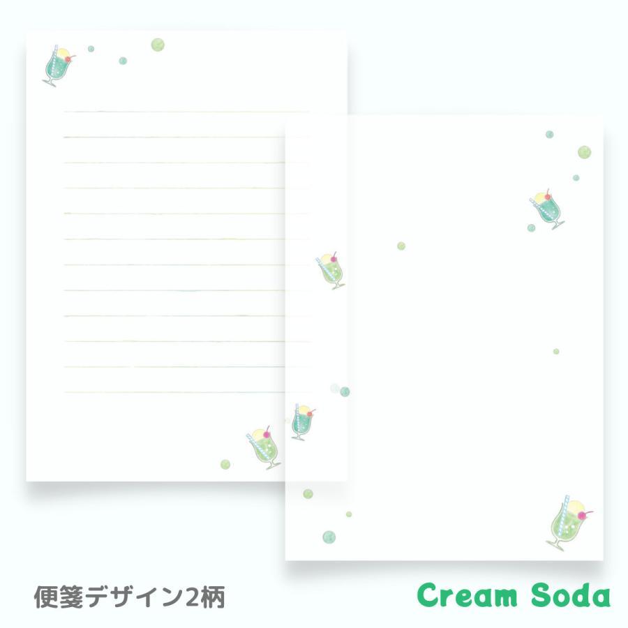 限定生産 グラシンレターセット 喫茶店 クリームソーダ コーヒー サンドイッチ グラシン封筒 便箋 カード|sokana|03