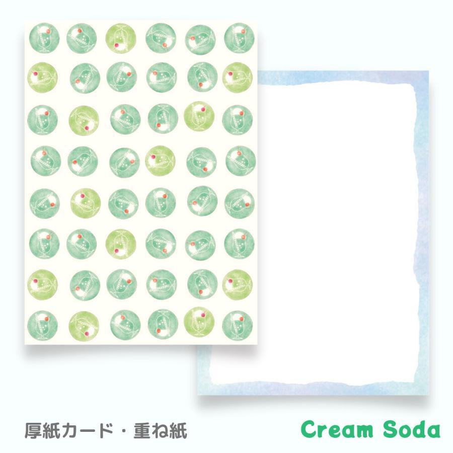 限定生産 グラシンレターセット 喫茶店 クリームソーダ コーヒー サンドイッチ グラシン封筒 便箋 カード|sokana|09