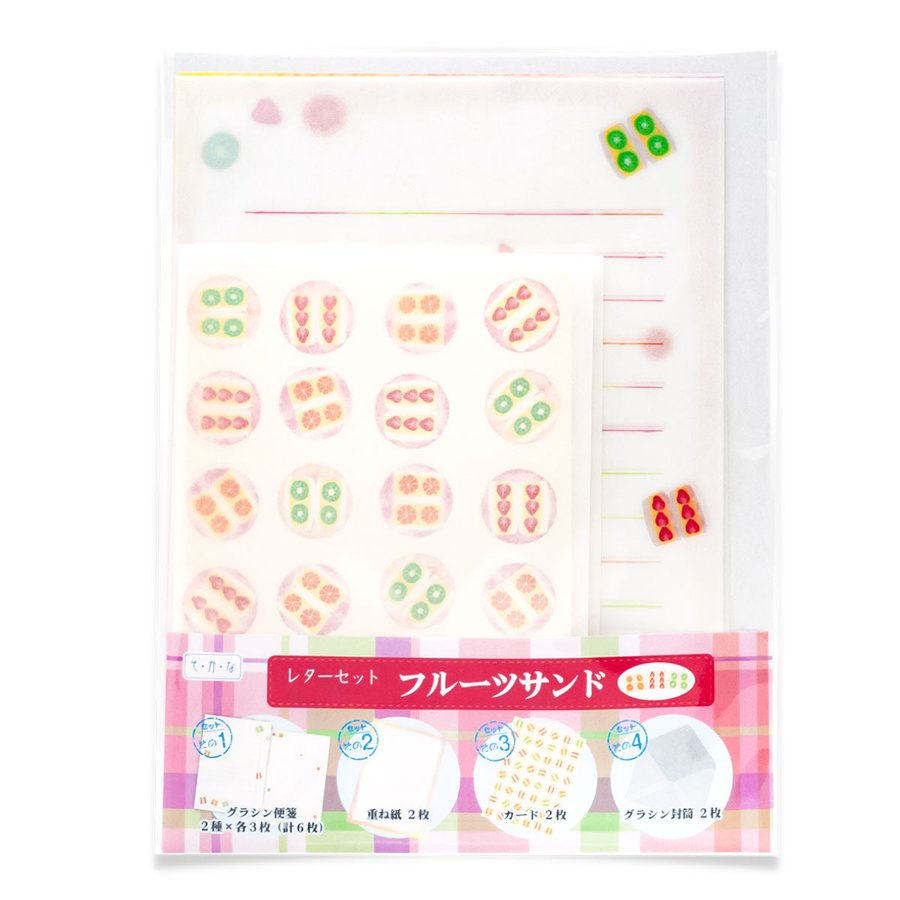 限定生産 グラシンレターセット 喫茶店 クリームソーダ コーヒー サンドイッチ グラシン封筒 便箋 カード|sokana|04