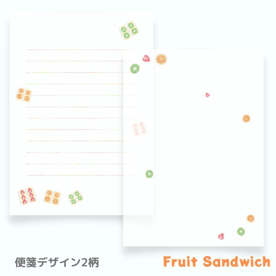 限定生産 グラシンレターセット 喫茶店 クリームソーダ コーヒー サンドイッチ グラシン封筒 便箋 カード|sokana|10