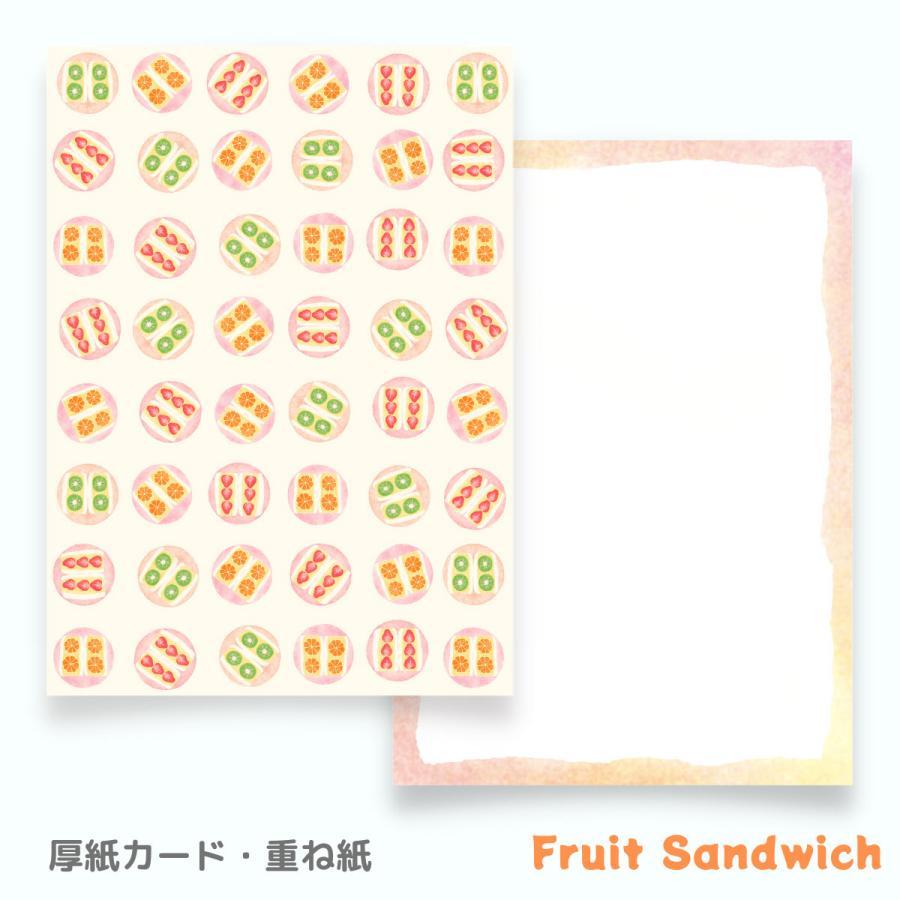限定生産 グラシンレターセット 喫茶店 クリームソーダ コーヒー サンドイッチ グラシン封筒 便箋 カード|sokana|06