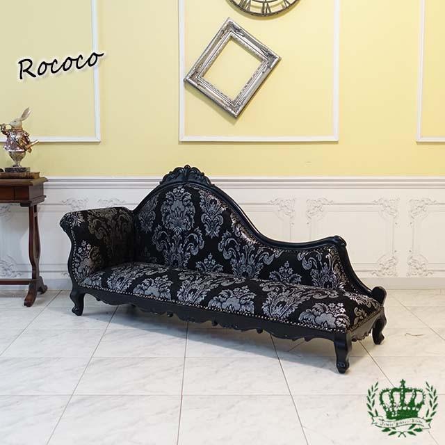 チャイルドソファー 長椅子 カウチ 子供用 ペット ペット ソファ おしゃれ かわいい イス チェア 可愛い ロココ エレガント カワイイ アンティーク 1048-SS-8F1