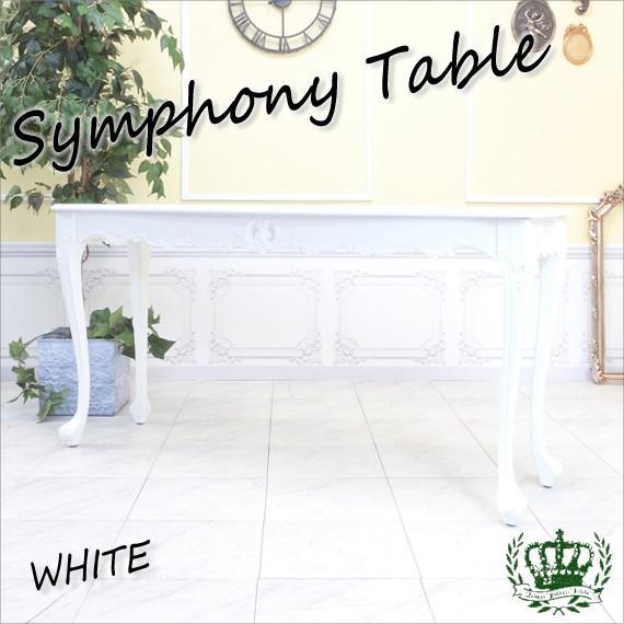 アンティーク調 サイドテーブル ロングテーブル 店舗什器 通路テーブル 受付台 スリムテーブル シャビー ホワイト 4235-4-18