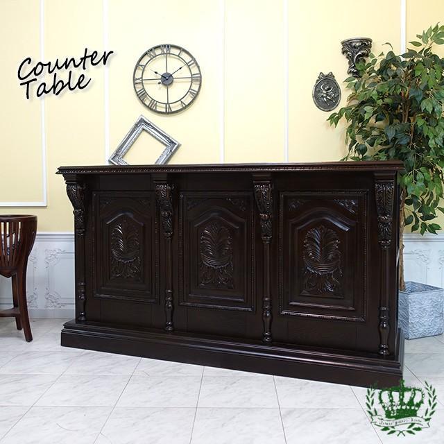 カウンターテーブル 1800mm 1.8m 180cm レジ台 バーカ ウンター  アンテ ィーク クラ シック レトロ ヴィンテージ 5054-1.8MC-5