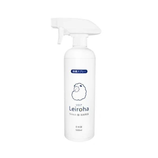 限定タイムセール 次亜塩素酸水 除菌スプレー Leiroha リロア ウイルス 花粉 ラッピング可 贈与 500ml 菌