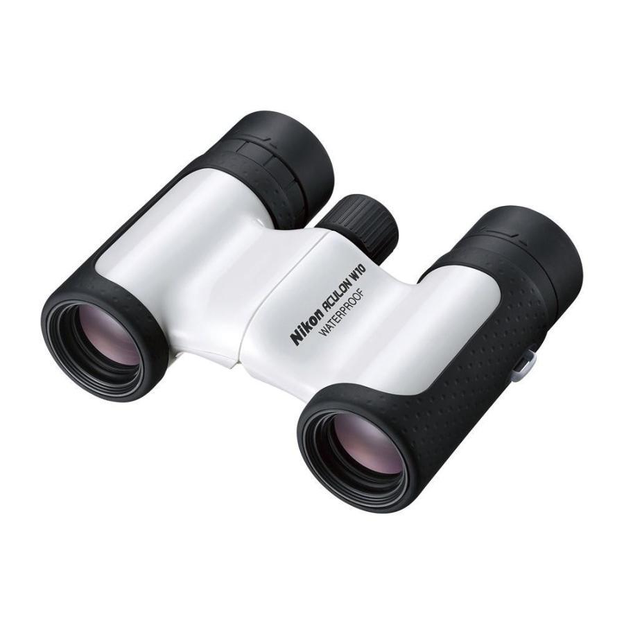 双眼鏡 BAA847WB アキュロン W10 10×21 ホワイト 071076メーカー直送KO  代引き·ラッピング·キャンセル不可