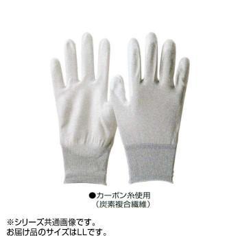 勝星 制電カーボンウレタン手袋 ·700 LL 10双組×5メーカー直送KO  代引き·ラッピング·キャンセル不可