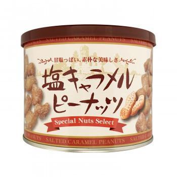 タクマ食品 塩キャラメルピーナッツ 24×3個入メーカー直送KO  代引き·ラッピング·キャンセル不可