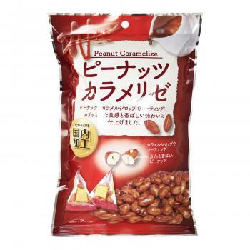 タクマ食品 ピーナッツカラメリゼ 10×6個入メーカー直送KO  代引き·ラッピング·キャンセル不可