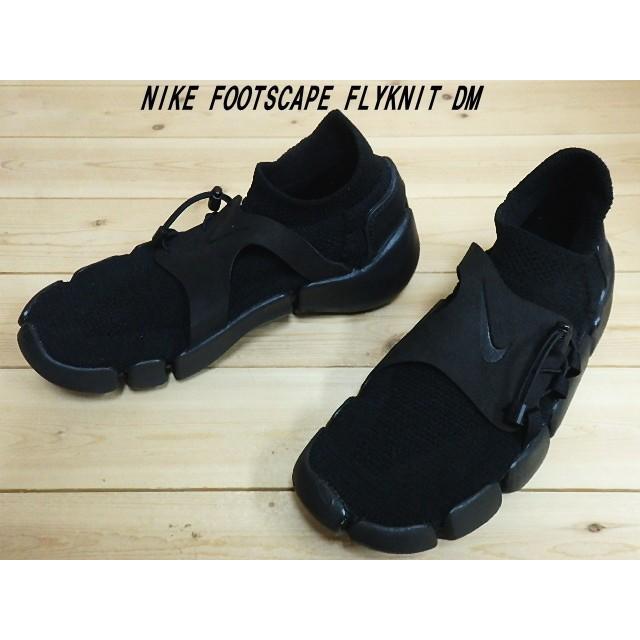 15d8259f72049 NIKE FOOTSCAPE FLYKNIT DM BLACK/BLACK AO2611-003 ナイキ ...