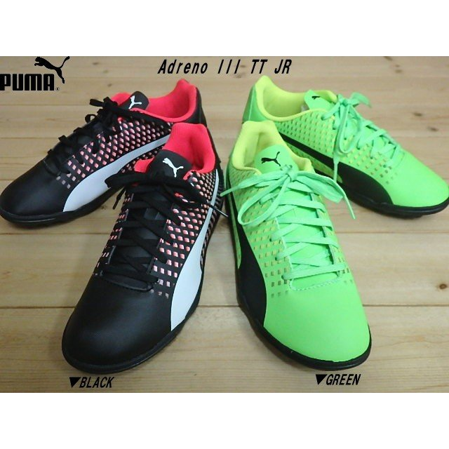SCARPE JUNIOR FOOTBALL TURFY PUMA ADRENO III TT JR [104051
