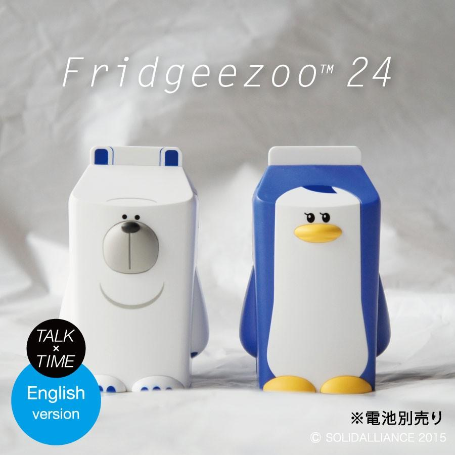 英語 Fridgeezoo フリッジィズー 24 ペンギン Penguin 電池別売り|solidalliance|04
