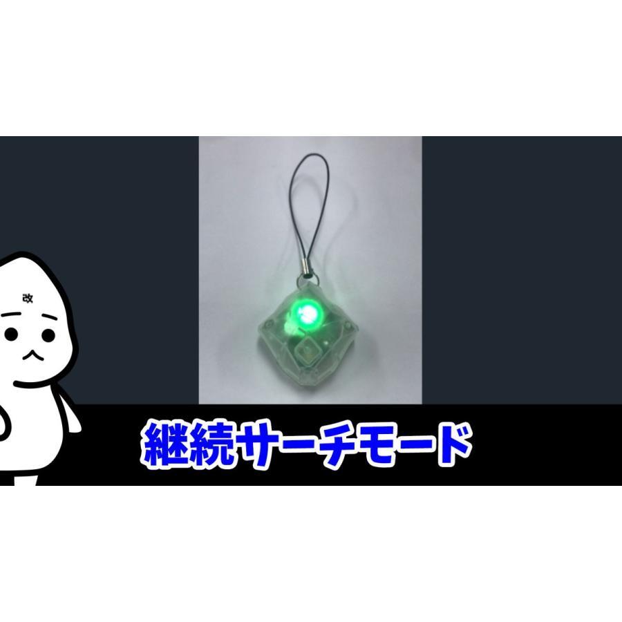 【送料無料】ばけたん BAKETAN 改 KAI おばけ探知機 solidalliance 05