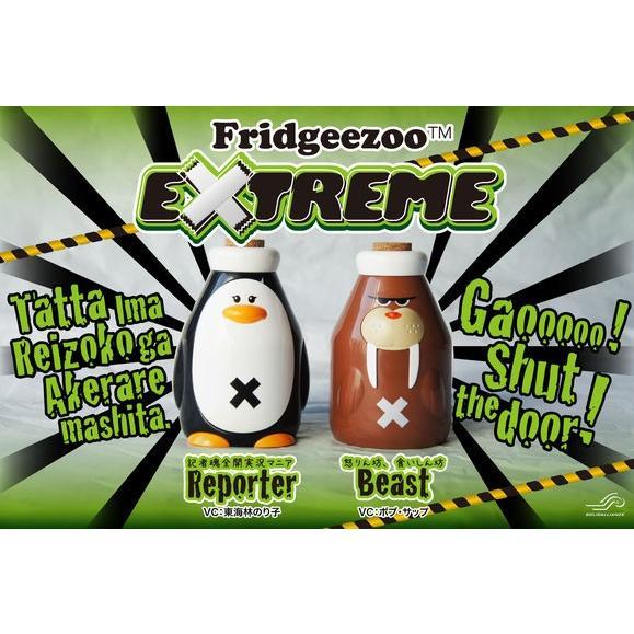 Fridgeezoo EXTREME ビースト BEAST ボブサップ|solidalliance|03