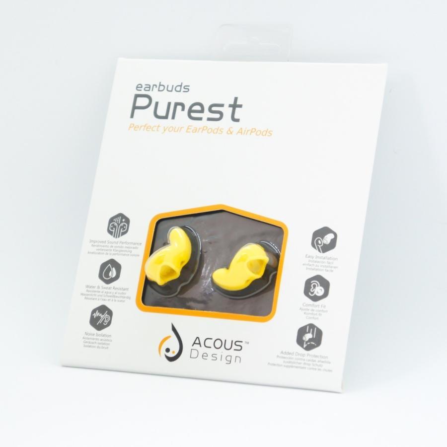 Purest ピュレスト サウンドブーストアタッチメント Setouchi Lemon solidalliance 05