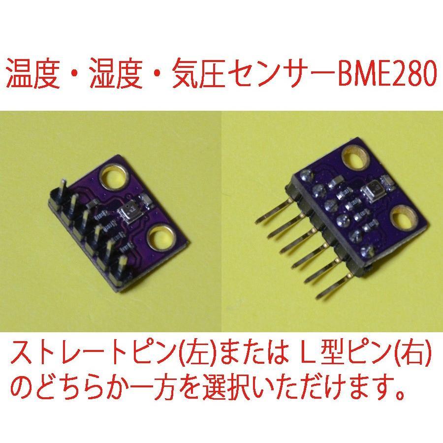 ラズベリーパイ Raspberry 70%OFFアウトレット Pi ラズパイ 初心者向け説明書 サポートつき 湿度 気圧センサー バースデー 記念日 ギフト 贈物 お勧め 通販 3.3V用 BME280 温度