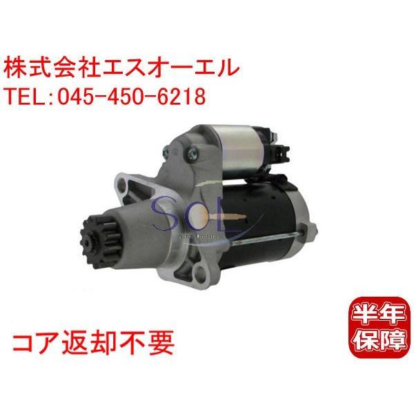 トヨタ ノア ヴォクシー AZR60G AZR65G ハリアー ACU30 お買い得 GSU30 セルモーター MCU30 28100-28041 MCU36 市場 コア返却不要 28100-28040 MCU31 スターターモーター