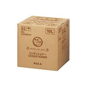 ポーラ aroma ess.gold コンディショナー NEW売り切れる前に☆ アロマエッセゴールド 10L セールSALE%OFF