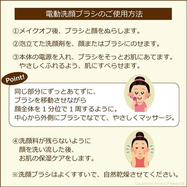 電動洗顔ブラシ ソルスティックウォッシュ 音波振動 毛穴 角質 防水 イエロー|solstick-shop|04