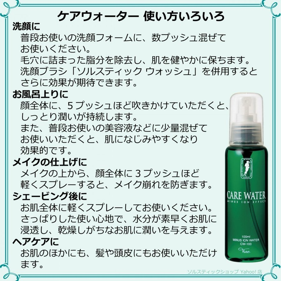 電動洗顔ブラシ ソルスティックウォッシュ 音波振動 毛穴 角質 防水 イエロー|solstick-shop|07