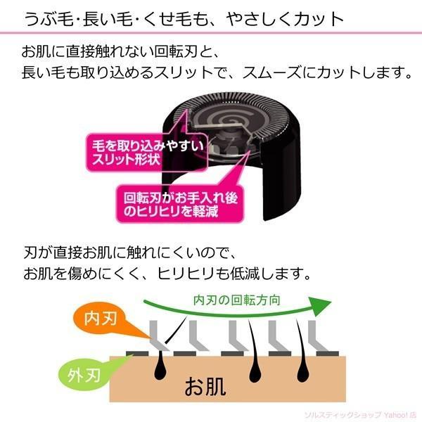 2WAY シェーバー&電動洗顔ブラシ ソルスティックミニ 顔 からだ 音波振動 ピンク solstick-shop 03