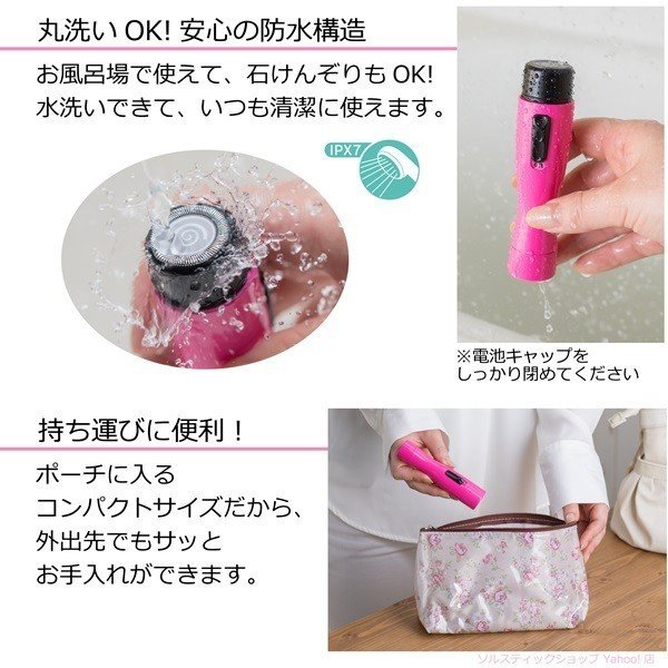 2WAY シェーバー&電動洗顔ブラシ ソルスティックミニ 顔 からだ 音波振動 ピンク solstick-shop 04
