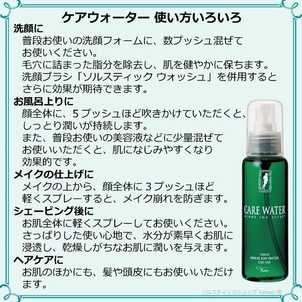 2WAY シェーバー&電動洗顔ブラシ ソルスティックミニ 顔 からだ 音波振動 パステルピンク|solstick-shop|11