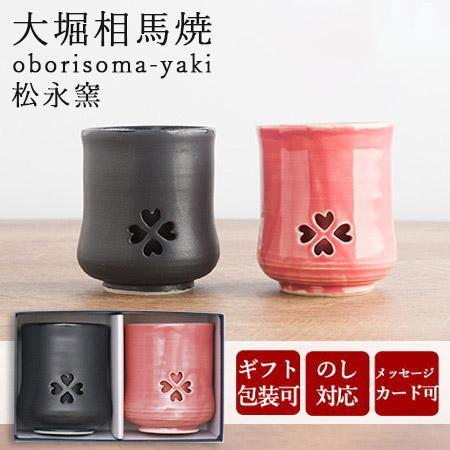 大堀相馬焼 松永窯 SAKURAMUG ペアセット (ピンク&ブラック) 夫婦二重湯呑み 陶器 焼き物 ギフト プレゼントに|soma-yaki