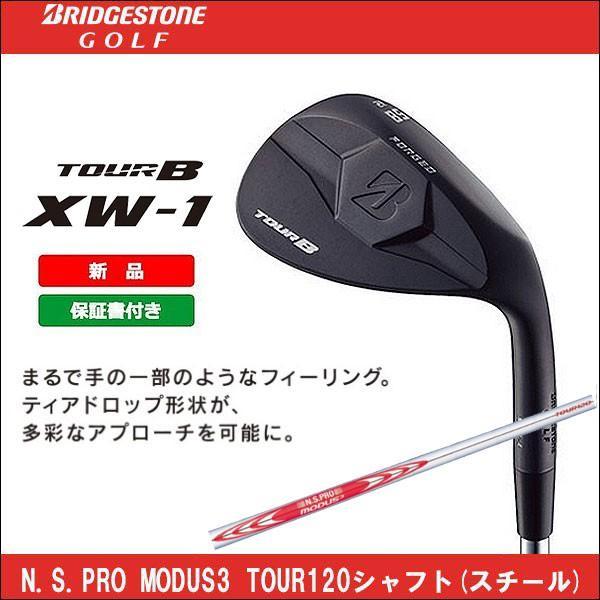 即納 大特価 ブリヂストン TOUR B ツアービー XW-1 ブラック ウェッジ N.S.PROMODUS3TOUR120スチールシャフト 日本正規品