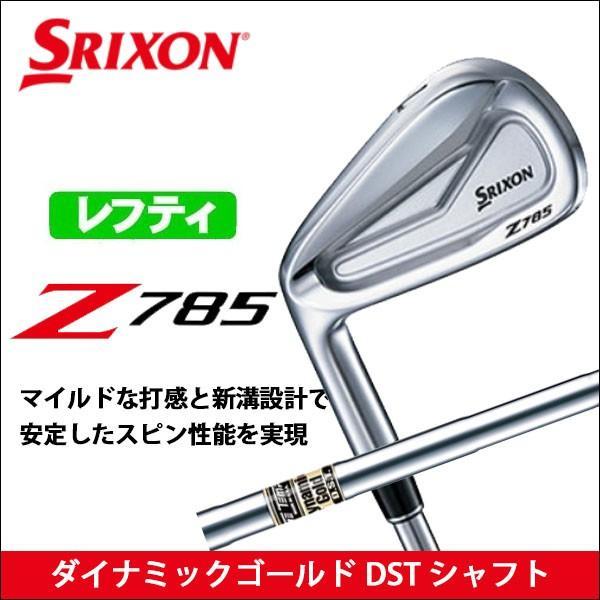 取り寄せ商品 DUNLOP ダンロップ スリクソン Z785 アイアン 6本セット(#5-9、PW) 日本正規品 ダイナミックゴールド DST スチールシャフト ゴルフクラブ