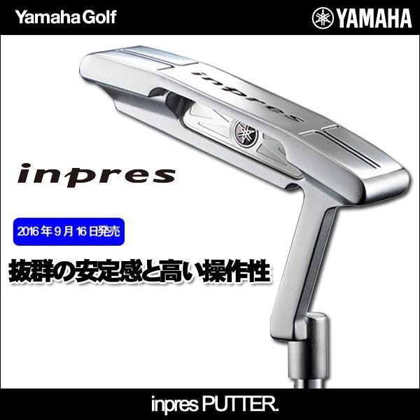 取寄せ商品 2016年9月16日発売 YAMAHA(ヤマハ) inpres PUTTER. インプレス パター