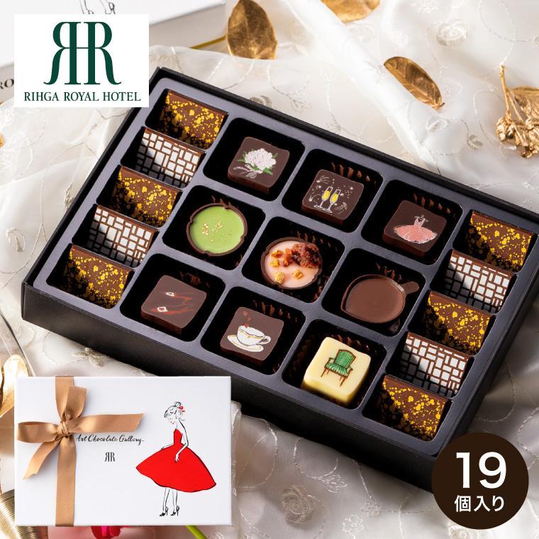 ロイヤル ホテル チョコレート リーガ