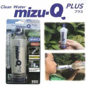 携帯型浄水器 mizu-Q PLUS ミズキュープラス 本体 sonaeparks
