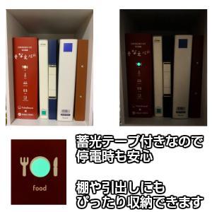 【防災セット】 sonaeparksオリジナル 防災備蓄BOXセット A4ファイルボックスサイズ sonaeparks 03