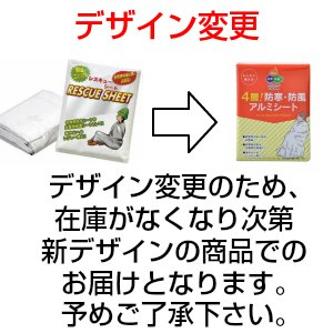 【防災セット】 sonaeparksオリジナル 防災備蓄BOXセット A4ファイルボックスサイズ sonaeparks 05