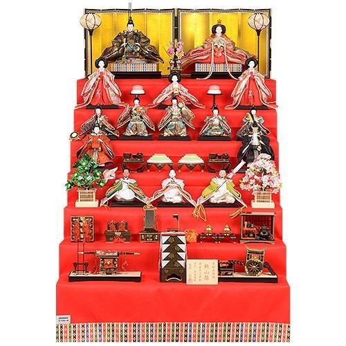 No.305-24 雛人形 送料無料 新作 伝統的スタイルの雛人形 華やか 7段飾り 数量限定 初節句 お祝い おひなさま ひな人形