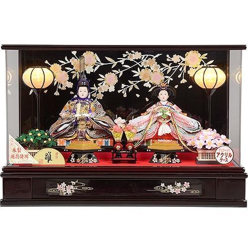 雛人形 No.306-77 アクリルケース入り 親王飾り オルゴール付 花梨塗